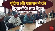 किसानों का ऐलान, 'नहीं फहराने देंगे हरियाणा में किसी भी नेता को गणतंत्र दिवस पर झंडा'