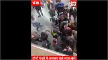 चंबा में HRTC-प्राइवेट बसों के परिचालकों में जबरदस्त Fight...