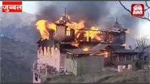 जुब्बल में आग का तांडव, राख हुए 30 कमरे, 8 से 10 करोड़ का नुक़सान