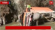 रामबन में नाले में गिरा ट्रक... दो लापता... एक घायल का किया गया रेस्क्यू