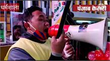 युवा भिक्षु पर चीनी अत्याचार के खिलाफ धर्मशाला में प्रदर्शन
