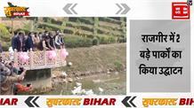Superfast Bihar II बिहार की 10 बड़ी खबरें II Bihar News....