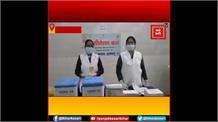 मुजफ्फरपुर: 2nd phase में 50 साल से अधिक उम्र के लोगों को लगेगा टीका......