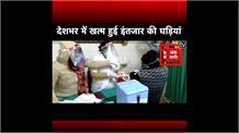 जौनपुर:ज़िला अस्पताल में तैनात शकील अहमद को लगा पहला टीका, टीके को बताया ज़रूरी