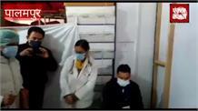 पालमपुर में सुरक्षा कर्मी को लगा पहला टीका