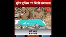 पुलिस की वर्दी पहनकर लूटपाट करने वाले दो अपराधी गिरफ्तार, लूटा गया मोबाइल और नकदी बरामद