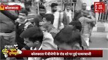 कोलकाता में बीजेपी के रोड शो पर हुई पत्थरबाजी तो मुकुल राय ने कसा ममता पर तंज-'हार के डर से दीदी ने बदली सीट'
