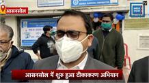 TMC विधायक ने उड़ाई नियमों की धज्जियां, लगवाई कोरोना की वैक्सीन