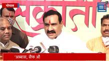 MP के गृहमंत्री बोले- इन अब्बास, सैफ और अय्यूबों का एजेंडा हिंदू धर्म का अपमान करना है…