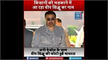 जिस Deep Sidhu पर लगा किसानों को भड़काने का आरोप, Sunny Deol ने ट्वीट कर दे दिया ये बड़ा बयान
