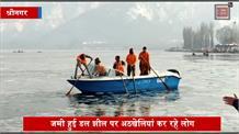 जमी हुई डल झील पर चलना कितना खतरनाक... पुलिस ने लोगों को किया जागरूक