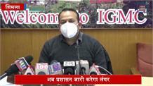 लंगर पर दंगल जारी, ऑलमाइटी संस्था पर IGMC प्रशासन ने जड़े ये आरोप