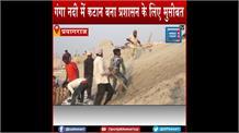 गंगा नदी में कटान बना प्रशासन के लिए मुसीबत, कटान को रोकने के लिए मज़दूर कर रहे काम