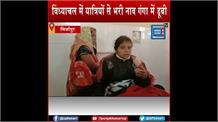 मिर्जापुर: विंध्याचल में यात्रियों से भरी नाव गंगा में डूबी, सीएम ने लिया घटना का संज्ञान