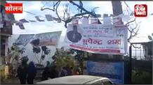 सोलन की सलोगड़गा पंचायत में Voting  के लगी लंबी लाइनें