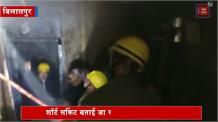 BDO ऑफिस के सरकारी घरों में सो रहे थे लोग और अचानक भड़क गई आग