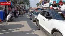 पांवटा-साहिब और सोलन में भी किसानों का प्रदर्शन, कहीं ट्रैक्टर तो कहीं निकाली साइकिल रैली