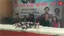 #Live: जिला परिषद और पंचायत समिति के नतीजों पर क्या कहना है कुलदीप राठौर का