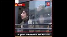 'नई आबकारी नीति' के खिलाफ दिल्ली बीजेपी महिला मोर्चा का प्रदर्शन
