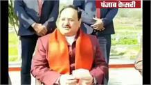 BJP राष्ट्रीय अध्यक्ष जेपी नड्डा बोले मोदी जी के नेतृत्व में देश पूरी तरह से सुरक्षित