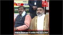 हिंदू-मुस्लिम एकता: श्रीराम मंदिर निर्माण के लिए मुस्लिम समाज के लोग भी कर रहे हैं दान