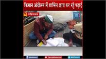 Ghaziabad: ट्रॉलियों में बैठ पढ़ाई कर रहे किसानों के बच्चे, बोर्ड परीक्षाओं की तैयारी में जुटे