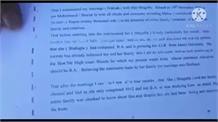 अब शिमला में आया तीन तलाक का मामला, पीड़ित ने लगाई गुहार