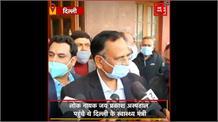 कोरोना वैक्सीनेशन शुरू होने पर दिल्ली के स्वास्थ्य मंत्री सत्येंद्र जैन की प्रतिक्रिया
