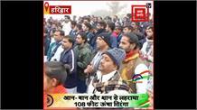 72वां गणतंत्र दिवस पर बाबा रामदेव ने लहराया तिरंगा, फिर किसानों के आंदोलन पर बोले,ममता को दी सलाह