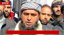 BJP नेता ने उठाई कश्मीरी पंडितों की वापसी की मांग, सुनिए क्या कहा