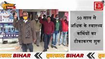 Superfast Bihar II बिहार की 10 बड़ी खबरें II Bihar News.
