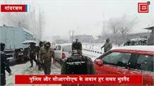 गणतंत्र दिवस के मद्देनजर गांदरबल में सुरक्षा कड़ी... सुनिए क्या कह रहे एसएसपी खलील पोसवाल