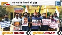 Superfast Bihar II बिहार की 10 बड़ी खबरें