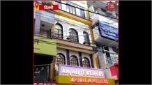 दिल्ली में ज्वेलरी की दुकान से करोड़ों की चोरी