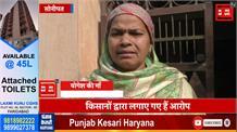 सुनिए सिंघु बॉर्डर पर गिरफ्तार किए गए योगेश की मां ने बेटे की सफाई में क्या कहा ?
