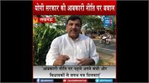 आबकारी नीति पर बवाल: संजय सिंह ने बोला हमला, 'पहले अपने मंत्री और विधायकों से शपथ पत्र दिलवाएं योगी'