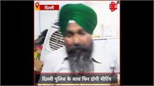 Ring Road पर परेड करने पर अड़े किसान नेता Sarvan Singh Pandher