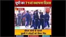जब CM Yogi के सामने युवती ने छेड़छाड़ कर रहे 5 शोहदों को किया चित, ऐसे सिखाया सबक