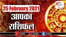 25 February Rashifal 2021