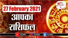 27 February Rashifal 2021