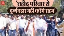 शहीद परिवार के साथ मारपीट: तेजबहादुर सहित ग्रामीणों ने प्रदर्शन कर दी बड़े आंदोलन की चेतावनी
