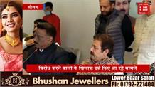 झूठे आरोप लगाना भाजपा की मानसिकता: राजीव शुक्ला