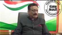 Rathore बोले निगम चुनाव के चलते खोली कांग्रेस नेताओं पर विजिलेंस जांच