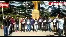 सत्ता पक्ष की कथित ज्यादतियों के खिलाफ एनएसयूआई का शिमला में धरना