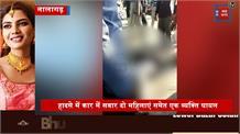 नालागढ़ में सड़क हादसा, राहगीर को टक्कर मारने के बाद गेट से भिड़ी कार, 3 घायल