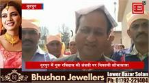 नूरपुर में संत रविदास जयंती पर निकाली शोभायात्रा