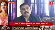 हिमाचल में बढ़ते नशे को लेकर IPS गुरूदेव शर्मा ने बिलासपुर में बच्चों को किया जागरूक