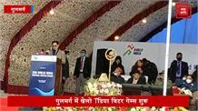 गुलमर्ग में खेलो इंडिया विंटर गेम्स शुरू... पीएम मोदी ने ऑनलाइन किया शुभारंभ