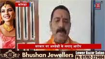 कांगड़ा के मटौर में पेंशनरों और कर्मचारियों ने सरकार को गिनाईं अपनी मांगें