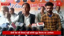 फायरिंग को लेकर भारत-पाक के बीच हुए समझौते का कांग्रेस ने भी किया स्वागत